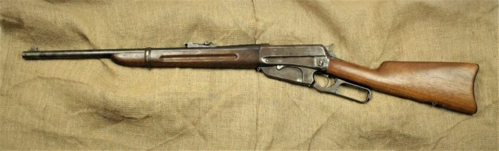 Firearms-1895winchester